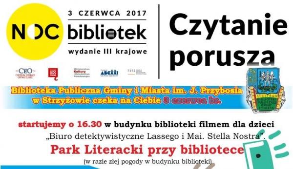 Noc bibliotek w Strzyżowie